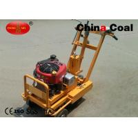 Buy cheap 1050/1250 Road Marking Cleaning Machine Road Construction Machinery Road Mark Removing Machine product
