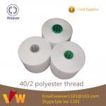 Buy cheap ジーンズの陶磁器の未加工白40/2ポリエステル縫う糸の製造者 product