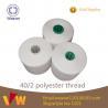 Buy cheap Proveedor crudo 40/2 del hilo de coser del poliéster del blanco de los vaqueros en China from wholesalers