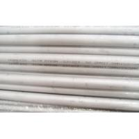Buy cheap Austenitic And Ferritic SS Duplex Pipe 50mm Stainless Steel Pipe For Petroleum product