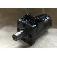 Buy cheap TPF BMRS Hydraulic Motor Repalce White Hydraulic Motors RS Light Duty 200300F3001AAAAAA product