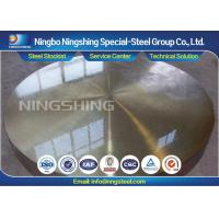 Buy cheap H13 / 1.2344 / SKD61 Tool Steel Forging Parts Alloy Steel Forged Discs product