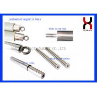 Buy cheap Permanent NdfeB Magnetic Filter Rods for Separator SGS / ROHS Certificated product