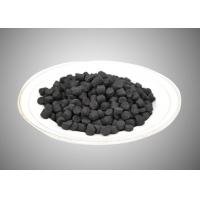 China Impregnated KOH Sulfide Removal Activated Carbon Granular Desulfurizer on sale