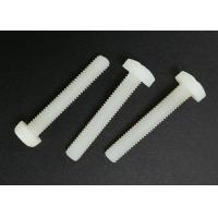 Buy cheap M5X20 Cross Recess Round Head White Plastic Nylon Screws with Flat Point product