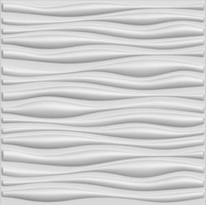 Buy cheap 3dboard wall decor panels 500*500 fiber eco wave panels with original colcor 1M INREDA product