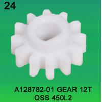 Buy cheap A128782-01 GEAR TEETH-12 FOR NORITSU qsf450L2 minilab product