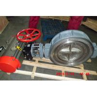 Buy cheap High Performance Butterfly Valve ,  Seat Sealing Pneumatic Butterfly Valve  product