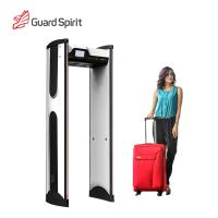 Buy cheap Super Sensitivity Archway Metal Detector Gate , Door Frame Metal Detector For Hotel Security product