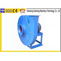 China High Temperature Resistant Air Centrifugal Blower Smoke Belt Driven In Blue on sale