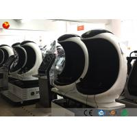 China Economic Egg Shaped 9D VR Cinema Virtual Reality With Chinese / English Edition wholesale