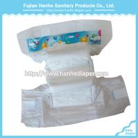 Buy cheap Good Quality Good Absorbency OEM Soft Baby Diapers Disposable Baby Nappies product