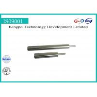 Buy cheap Standard grounding pin- UL498 Figure SD 13.1 from wholesalers