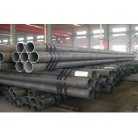 Buy cheap API 10# 16Mn Round Welded Carbon Steel Pipe , 5m - 12m API Pipe product