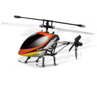 Buy cheap 40cm Single-blade 4CH metal Rc Helicopter GYRO product