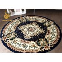 Buy cheap Various Styles Anti Static Round Area Rugs Persian Style Slip Resistant product