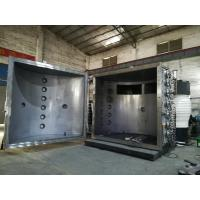 China Reasonable Stainless Steel PVD Coating Machine With Large Capacity on sale