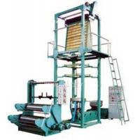 Buy cheap Farmer's Field Film Extrusion Machine For Super Thin Field Covering Film product