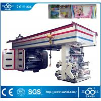 Buy cheap High Speed Central Impression Auto Printing Machine For 6 Colors product
