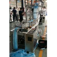 Buy cheap Disposable Mask Piece Making Machine from wholesalers
