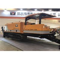 Buy cheap Mud Pump System Large Drilling Machine For Trenchless Boring product