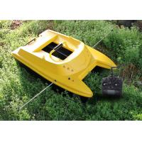 Buy cheap Sea fishing bait boat ABS plastic remote control Radio Control Style product