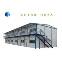 Buy cheap Easy Assembly Double Storey Modular Homes For Construction Site K Type product