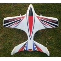 Buy cheap Modern Design Mini 2CH Remote control flying model airplanes With 350mm Wing from wholesalers