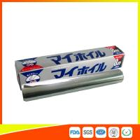 Buy cheap 8011 Alloy Heavy Duty Aluminum Foil Sheets For Food Packaging Cold Resistant product