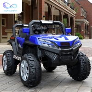 Buy cheap Outdoor garden kids 12V/24V car toys children electric ride on car product
