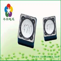 Buy cheap SMD Power Inductors application to set top box product
