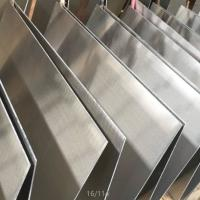 Buy cheap Mg CNC engraving plate for dies Magnesium Engraving sheet 6.35x610x914mm Easy Processing product
