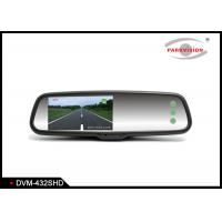 Rearview Mirror Pj | 2017, 2018, 2019 Ford Price, Release Date, Reviews