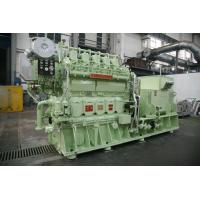 China Customized HFO fired generator Power Plant Water Cooled Diesel Generator 0.4KV - 11KV 500 - 750Rpm on sale