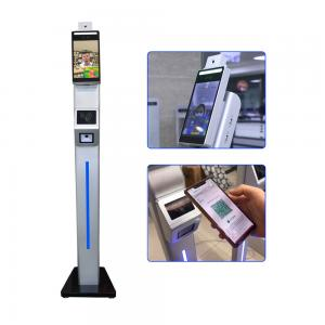 Buy cheap Android7.1 Face Recognition Temperature Measurement Terminal For School Staff product