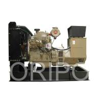 Buy cheap open type electric generator diesel fuel turbine generator sale to Afica from wholesalers