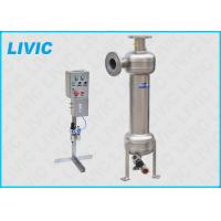 Buy cheap Solid Liquid Separation Centrifuge , Liquid Solid Separator Durable ISO9001 product