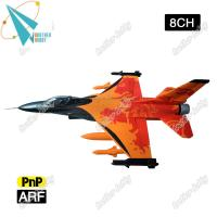 Buy cheap F16 fighting falcon 8CH Electric EPS material RC airplane EDF jet product