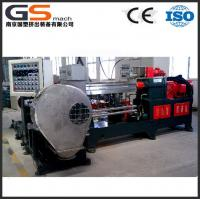 Buy cheap high output capacity electricity cable raw material masterbatch pellets extrusion machine from wholesalers