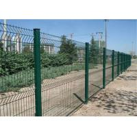 Buy cheap 50x200mm Welded Bending Mesh Fence Panels Protecting Application pvc Coated Or Galvanized product
