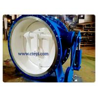 Buy cheap DN1400 / PN16 Carbon Steel Flanged Check Valve Flanged Butterfly Check Valve product