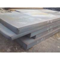 Buy cheap 10mm Thickness Hot Rolled Steel Plate Ship Building Heat Resistant Steel Plate product