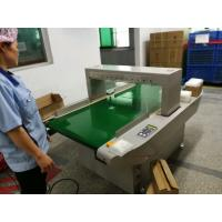 Buy cheap ABNM FNMD01 Food Needle Metal Detector suitable for dry goods inspection product
