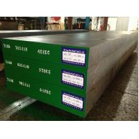 Buy cheap Mold steel 1.2738 steel suppliers product