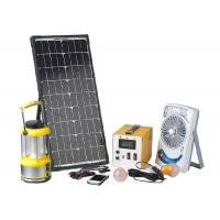 Buy cheap Computers Phones Portable Solar Panel Charger / Solar Powered Battery Charger 130W from wholesalers