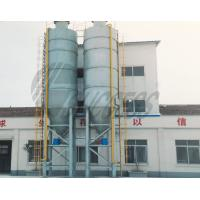 Buy cheap 200KW Ready Mixed Concrete Mixing Plant Autoclaved Aerated Concrete product