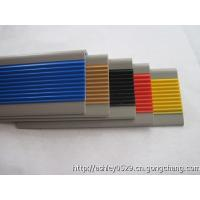 Quality 20x50mm anti-slip stair nosing/non-slip strip/PVC/soft/any color for sale