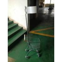 Buy cheap Steel Children kids Play Shopping Cart  with logo and flag logo pole product