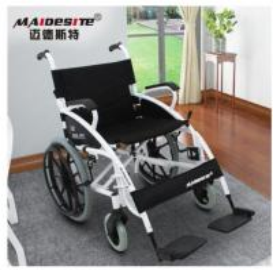 Fashion new design Japan high quality folding wheelchair SLY116