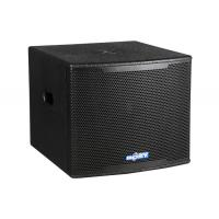 Buy cheap 400W 12 inch pa  professional subwooferspeaker system  S12 product